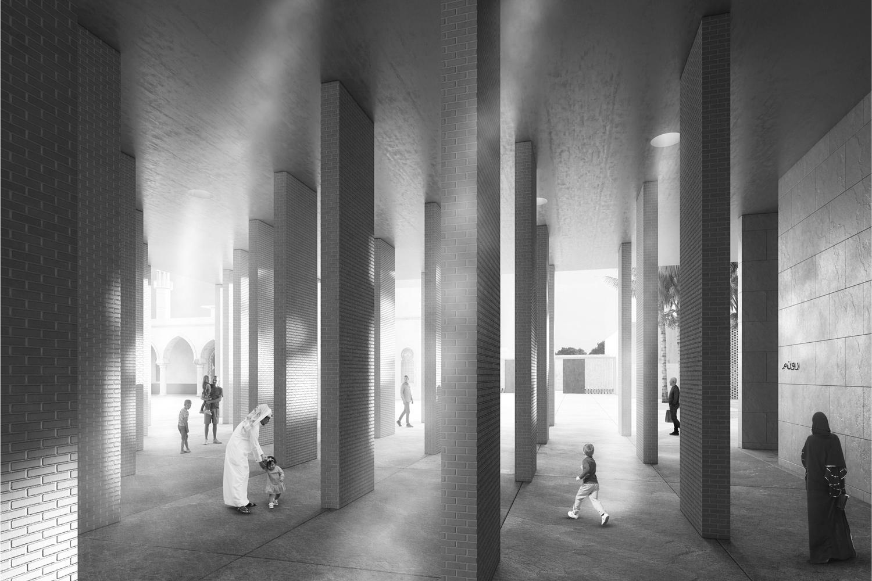 Al Nouri Mosque Complex